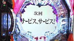 三流×3 #52 Pヱヴァンゲリヲン~超暴走~