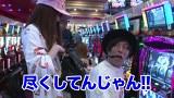 なるみん・つる子のTry To You #5 ゲスト:くり パチスロ マクロスフロンティア3