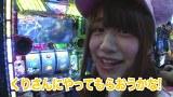 なるみん・つる子のTry To You #6 ゲスト:くり パチスロ マクロスフロンティア3