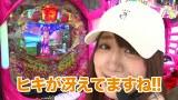 なるみん・つる子のTry To You #7 ゲスト:ドテチン CRスーパー海物語IN沖縄4