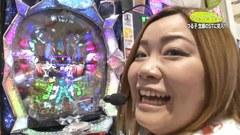 なるみん・つる子のTry To You #11 ゲスト:ドテチン CRスーパー海物語IN沖縄4 桜バージョン
