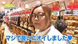 なるみん・つる子のTry To You #13 ゲスト:レビン CRぱちんこ魔法少女まどか☆マギカ