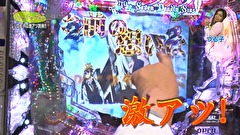 #36 ぱちんこCR七つの大罪