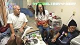 魚拓とヒカルのトーキングヘッド #1 ゲスト:マッスル峠 マッスル賞金ゲットなるか!?