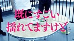 #17 ゲスト:マリブ鈴木、マッスル峠