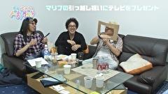 #19 ゲスト:マリブ鈴木、マッスル峠