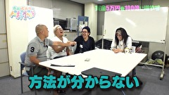 #24 ゲスト:マリブ鈴木、マッスル峠