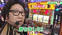 #7 ゲスト:あきげん・秋山、桜キュイン 沖ドキ!