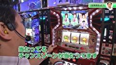 #10 ゲスト:元営業課長みそ汁、玉ちゃん 沖ドキ!