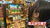 橘リノの「先輩!ごちスロ様です!!」 #11 ゲスト:橘リノ、コロナ慎児、工藤らぎ 沖ドキ!