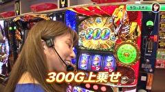 #12 ゲスト:サワ・ミオリ、政重ゆうき 沖ドキ!