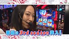 #13 ゲスト:元営業課長みそ汁、美咲 沖ドキ!