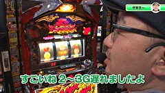 #16 ゲスト:伊藤真一、成田ゆうこ 沖ドキ!