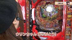 #17 ゲスト:サワ・ミオリ、工藤らぎ パチスロ聖闘士星矢 海皇覚醒