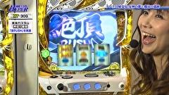 パチテレ!情報プラス HYPER #32 クレアの秘宝伝~女神の夢と魔法の遺跡~