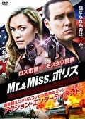 Mr.&Miss. ポリス
