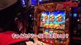 鬼Dイッチーpresents SNATCH! #12 ゲスト:兎味ペロリナ