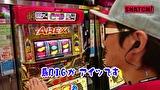 鬼Dイッチーpresents SNATCH! #17 ゲスト:チェリ男