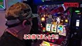 鬼Dイッチーpresents SNATCH! #19 ゲスト:ルーキー酒井