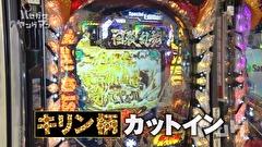 #8 CRぱちんこウルトラセブン2