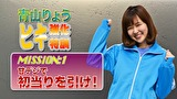 満天アゲ×2クインテット #13 ぱちんこ 劇場霊