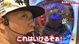 チェロスダービー~新潟KUROSAKI杯~ #2 ゲスト:矢部あきの、成田ゆうこ