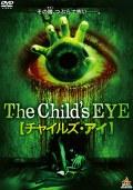 The child's EYE 【チャイルズ・アイ】